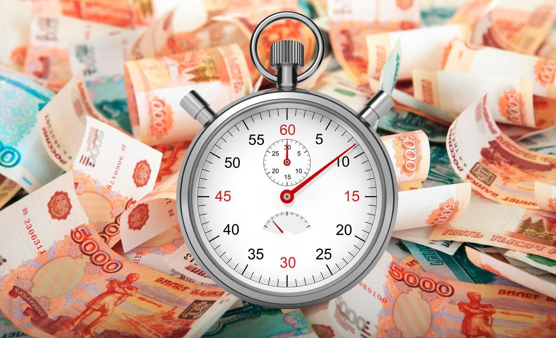 быстрые займы для белорусов в москве